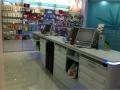 Gallery Sid Farma